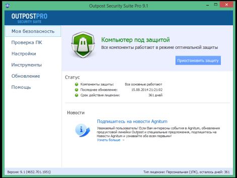 http://softarchive.my1.ru/ssssssssssssss/04219099.png