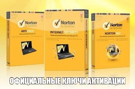 http://softarchive.my1.ru/ssssssssssssss/7668679954.jpg