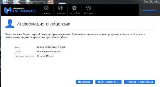 http://softarchive.my1.ru/ssssssssssssss/853679806.png